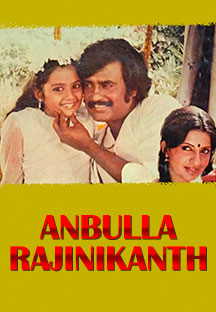Watch Anbulla Rajinikanth full movie Online - Eros Now