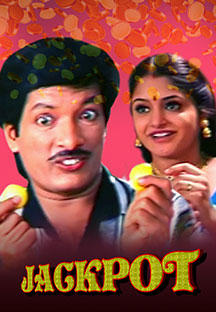 Watch Jackpot full movie Online - Eros Now