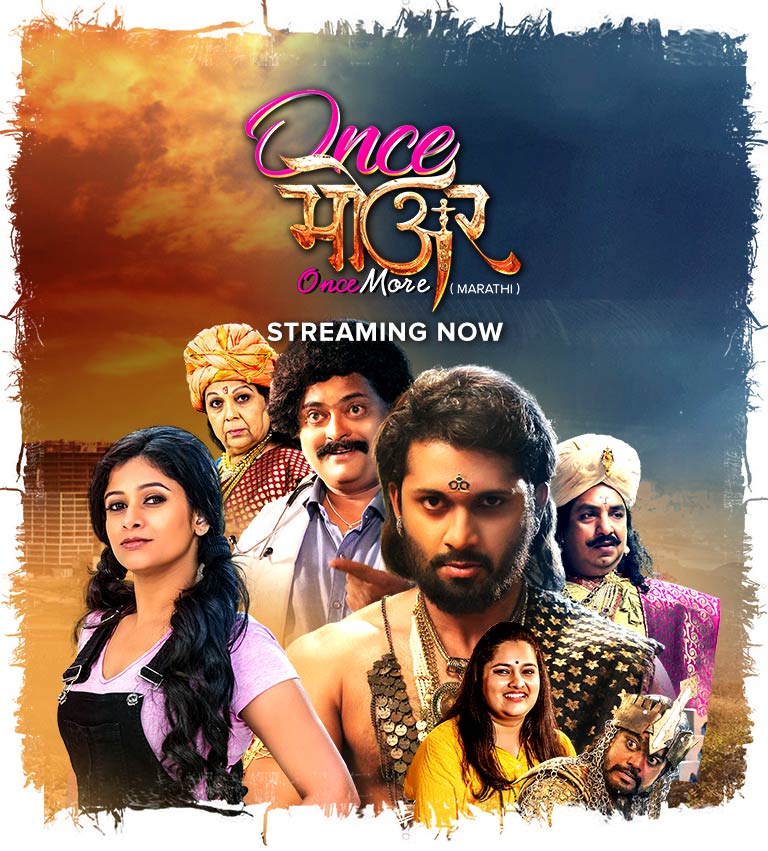 Watch Once More full movie Online - Eros Now