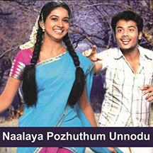 Naalaya Pozhuthum Unnodu