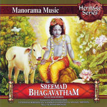 Sreemad Bhagavatham