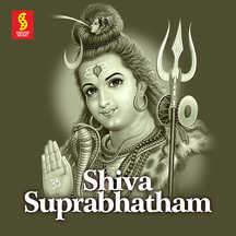 Shiva Sthuthi
