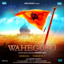 Waheguru (Simran) - Version 1