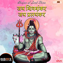 Jai Shivashankar Jai Pralayankar