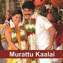 Murattu Kalai