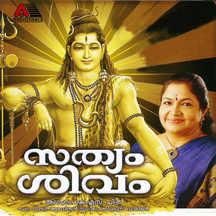 Sathyam Shivam