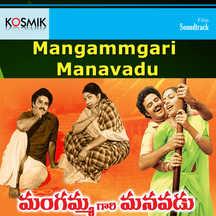Mangammgari Manavadu