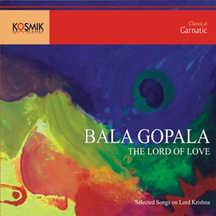 Bala Gopala