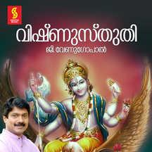 Vishnu Sthuthi