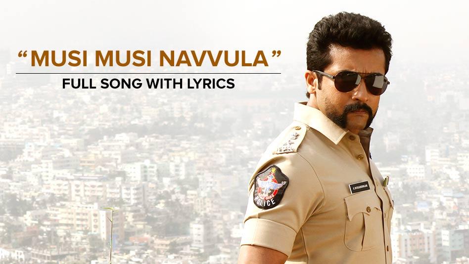 Musi Musi Navvula - Full Song With Lyrics
