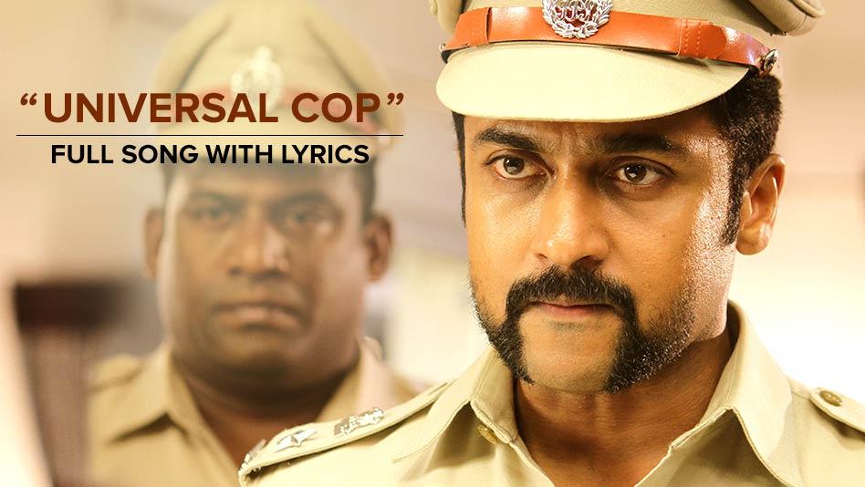 Universal Cop - Full Song With Lyrics