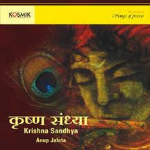 Krishna Sandhya