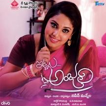 Itlu Anjali