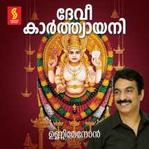 Devi Karthiayani