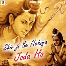 Shiv Ji Se Nehiya Joda Ho
