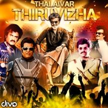 Thalaivar Thiruvizha