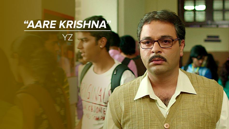 Aare Krishna