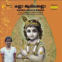 Kanna Aalila Kanna