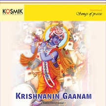 Krishnanin Gaanam