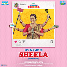 My Name Is Sheela
