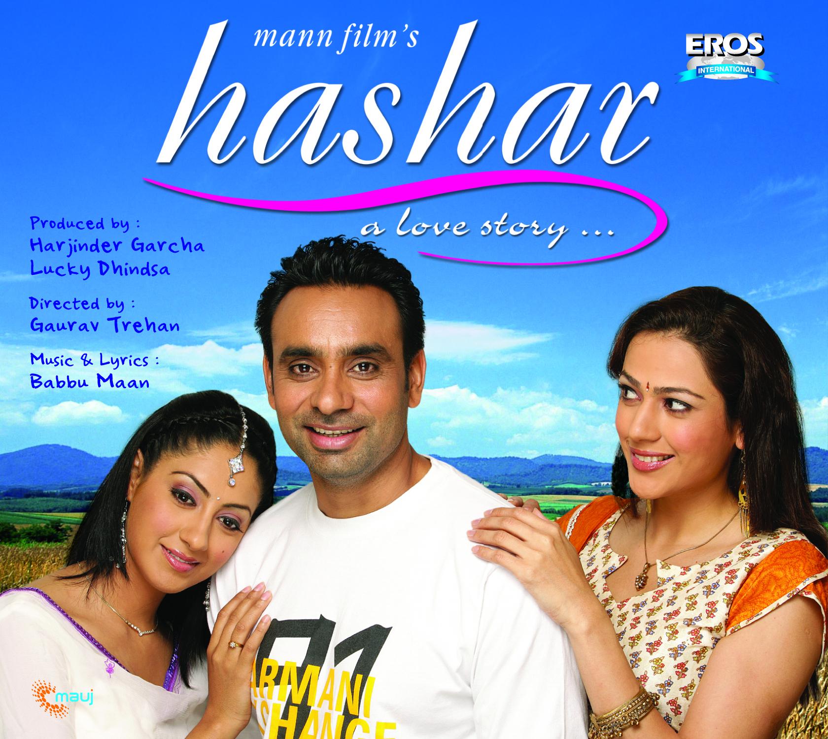 Hashar - A Love Story