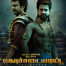 Kochadaiiyaan - The Legend - Tamil