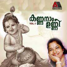 Kannanam Unni Vol - I