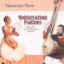 Mohiniyattam Padams