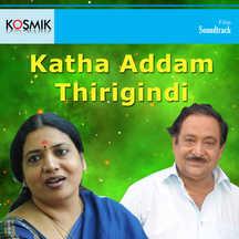 Katha Addam Thirigindi