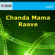 Chanda Mama Raave