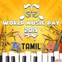 World Music Day 2019 (Tamil)