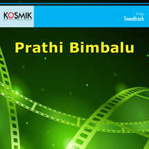 Prathi Bimbalu
