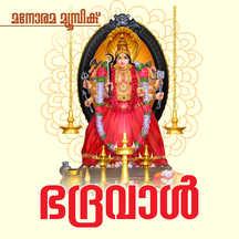 Bhadraval