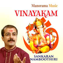 Vinayakam