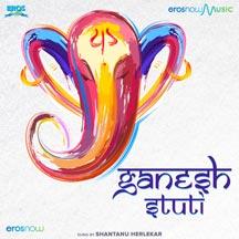 Ganesh Stuti