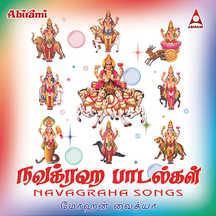 Navagraha Songs