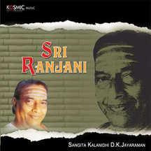 Sri Ranjani