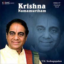 Krishna Namamurtham