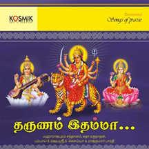 Tharunam Idamma - Tamil Songs on Goddess Devi