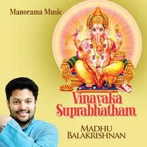 Vinayaka Suprabhatham