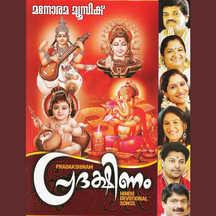 Pradakshinam Mp3