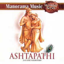 Ashtapathi (Jayadevakrithis)