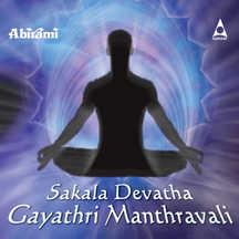 Sakala Devatha Gayathri Manthravali