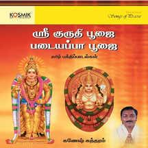 Sri Guruthy Pooja - Padayappa Pooja