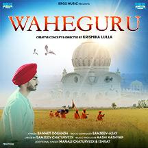 Waheguru