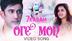 Ore Mon - Video Song