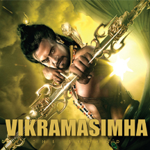 Vikramasimha - The Legend