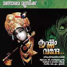 Krishnam Vande