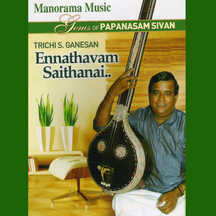 Ennathavam Saithanai