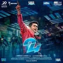 24 - Telugu